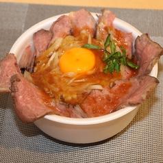 海の家 湘南のおすすめ料理1