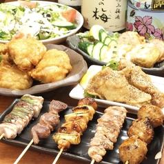 たか鳥 天王寺店のおすすめ料理1
