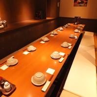【宴会に大活躍】個室で安心小人数でのご宴会大歓迎!