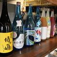 焼酎・日本酒を豊富にラインナップ!季節限定の限定銘柄もご用意していますのでスタッフまでお声掛けください!