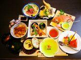 たま川 西尾 ごはん,レストラン,居酒屋,グルメスポットのグルメ