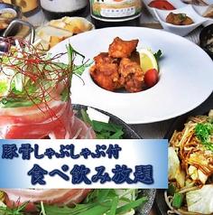 いざかや 笹露 ささのつゆのおすすめ料理1