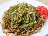 岡本のおすすめ料理3