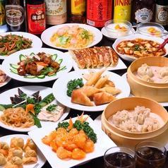 中華料理 味遊