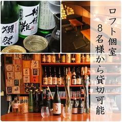 Bar USHIO ウシオの写真