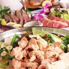 長崎炉端 侘助のおすすめ料理1