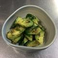 料理メニュー写真ピリ辛きゅうり しそ風味・たこわさび・茹であげ枝豆