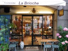 ラ ブリオッシュ カフェ La Brioche Caffe 荒戸店の写真