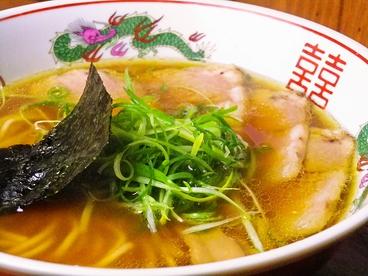 弘雅流製麺のおすすめ料理1