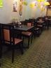 中華料理 ちゅー 東店のおすすめポイント1