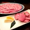 黒毛和牛焼肉 京郷のおすすめポイント2