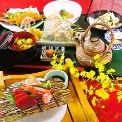 日本料理 樹のおすすめ料理1