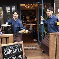 東戸塚駅東口からすぐ、アクセス抜群のお店です