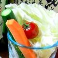 料理メニュー写真生野菜スティック