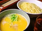 弘雅流製麺のおすすめ料理2