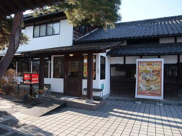 どんさん亭 新宿郷屋敷店の雰囲気1