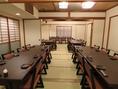 年齢問わず人気の畳のテーブル席も完備。歓送迎会や忘新年会、各種宴会にお勧めです。