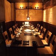 和モダンな空間でお食事はいかが?