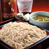 蕎麦居酒屋 花むらのおすすめ料理3