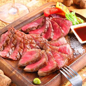 肉バル YAMATO ヤマト 千葉店のおすすめ料理1