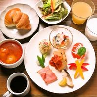 【朝6:30~10:00迄】おいしい朝食で1日のスタートを!