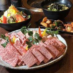 焼肉 牛兆 川西店のおすすめ料理1
