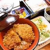 藤屋本店 桐生のおすすめ料理2