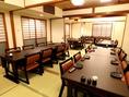 最大宴会50名収容可能!!清潔感のある広々とした個室は各種宴会に最適☆