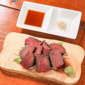 肉小屋 大山店のおすすめ料理3