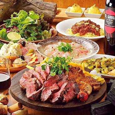 熟成肉とチーズ 大人空間 わいん wainのおすすめ料理1