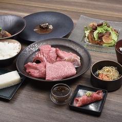 焼肉 琉球の牛 恩納別館のおすすめ料理1