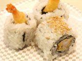 魚べい 渋谷道玄坂店のおすすめ料理3