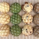 もりちゃんのパン屋さんのおすすめ料理3