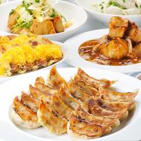 薄皮+野菜中心の餃子を様々な形でご提供!