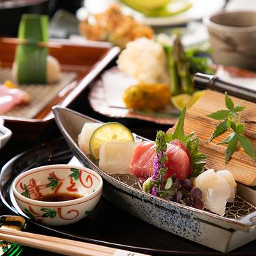 日本料理 桂川 ホテル横浜キャメロットジャパンのおすすめ料理1