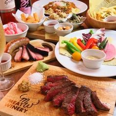 ミートワイナリー MEAT WINERY 栄店の写真