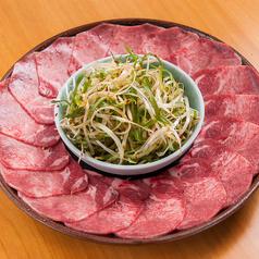 炭火焼き肉 金花郎 清田店のおすすめ料理1