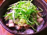 弘雅流製麺のおすすめ料理3