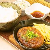 肉バルVaMoSのおすすめ料理3
