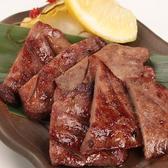 炭鮮 長町南店のおすすめ料理2