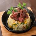 料理メニュー写真牛ランプ肉のガーリックライス