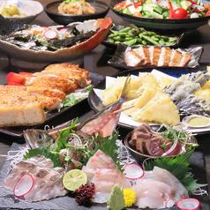のみくい処 酒菜やのおすすめ料理1