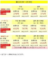 コロッケ倶楽部 西新店のおすすめ料理1