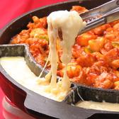 小さな韓国 あぷろ 七隈のおすすめ料理2