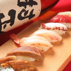 すしBar Yuukiのおすすめ料理1