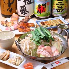 博多風串焼もつ鍋 まるの写真