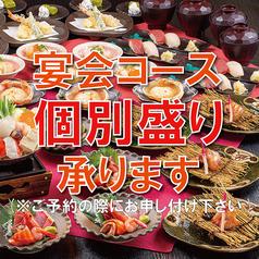 春花秋灯 すすきの南4条店のおすすめ料理1