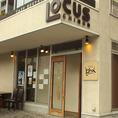 新潟駅南の、ロクス内。マーフィーズの隣が「駅南bond」のお店です♪