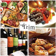Trim トリム 三宮店の写真