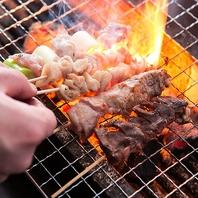 1本1本お店で焼き上げる自家製串焼き290円!